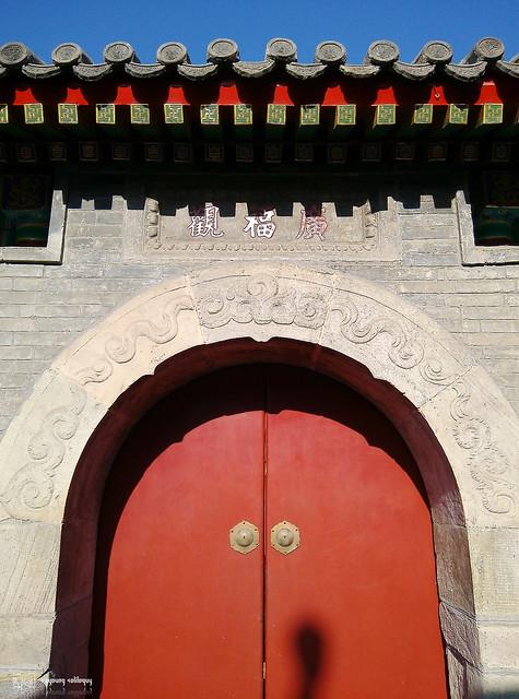 Mi3_Beijing_11