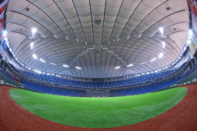 Tokyo Dome view