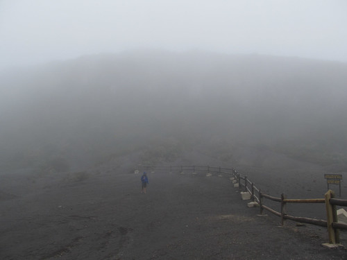 Volcan Irazu: la playa hermosa