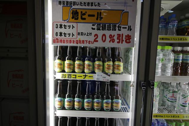 20141124-曽爾高原-0332.jpg