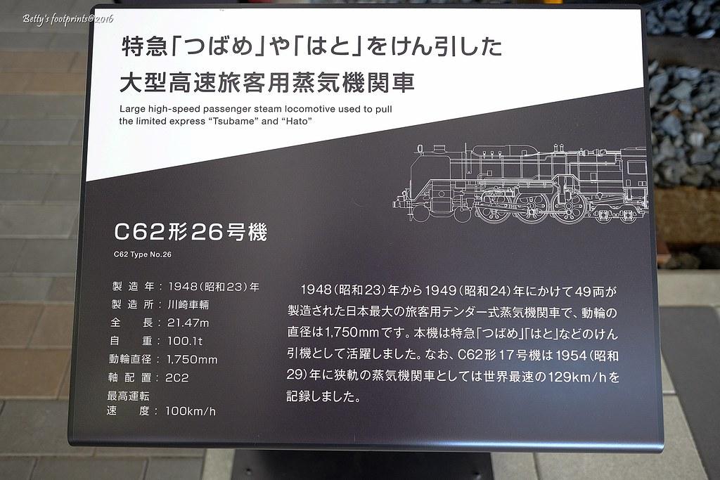 DSCF7483