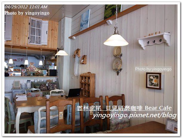 雲林虎尾_貝兒研磨咖啡20120429_R0060862