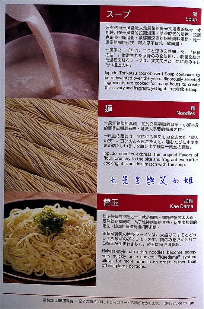 5 菜單二