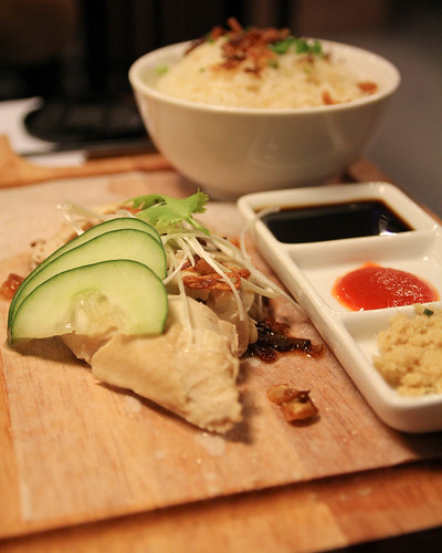 Hainanese Chicken Rice at Haichix and Steaks