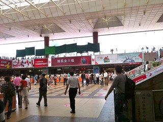 Zhuhai side of the border