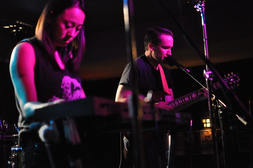 Xiu Xiu at Mavericks