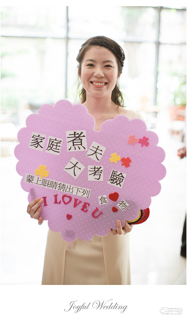 婚攝 小朱爸 徐州二號_0054