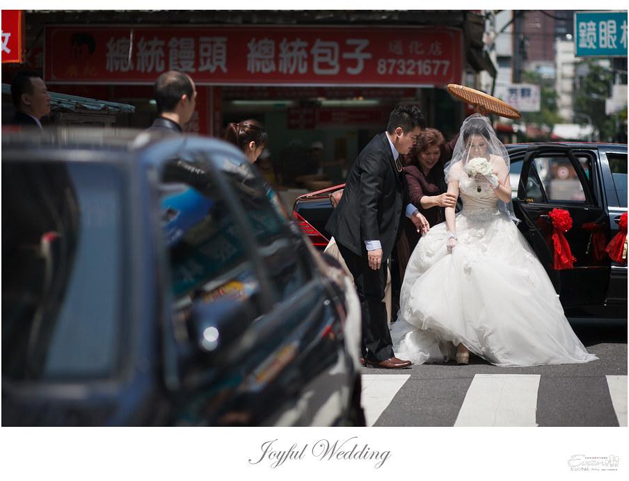 婚攝 小朱爸 徐州二號_0097