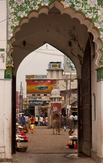 Janakpur door to the city