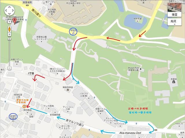 金城町石疊道路線圖