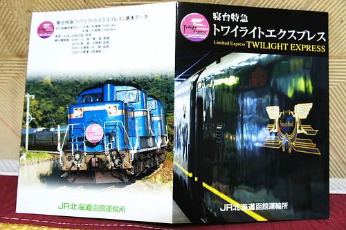 DSC05855