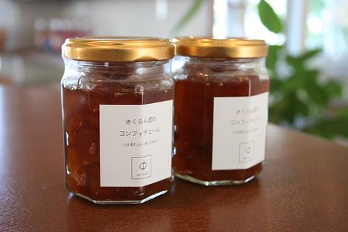 【数量限定、超希少!】自家菜園potager NAKANOのさくらんぼのコンフィチュール