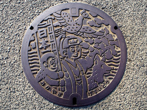 Okayama, Okayama pref manhole cover (岡山県岡山市のマンホール)