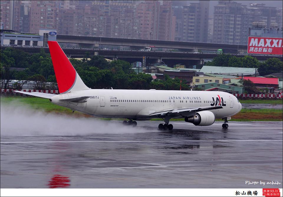 JAL JA617J客機004