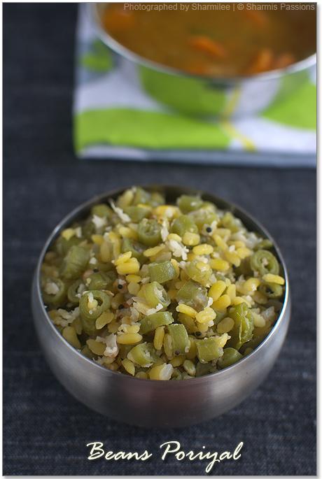 Simple Beans Poriyal