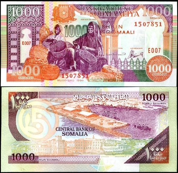 1000 Shilin Somálsko 1990-96, Pick 37
