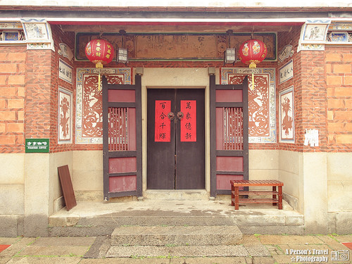 2012_May_Kinmen_Day2_46