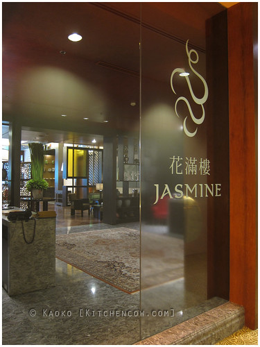 New World Hotel's Jasmine