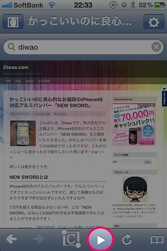 web_reader02