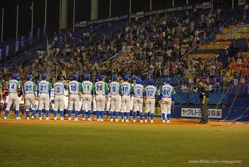 12-06-02_NTT東日本vsセガサミー_1552
