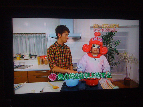 Japanese Cooking Show