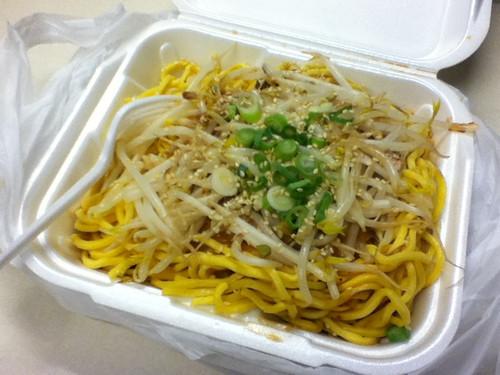 sesame noodles