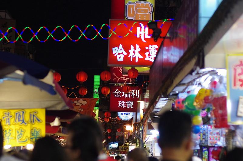 沒想到我居然開始懷念起台灣