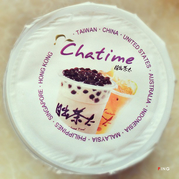 Chatime Raja Uda Buy 1 Free 1