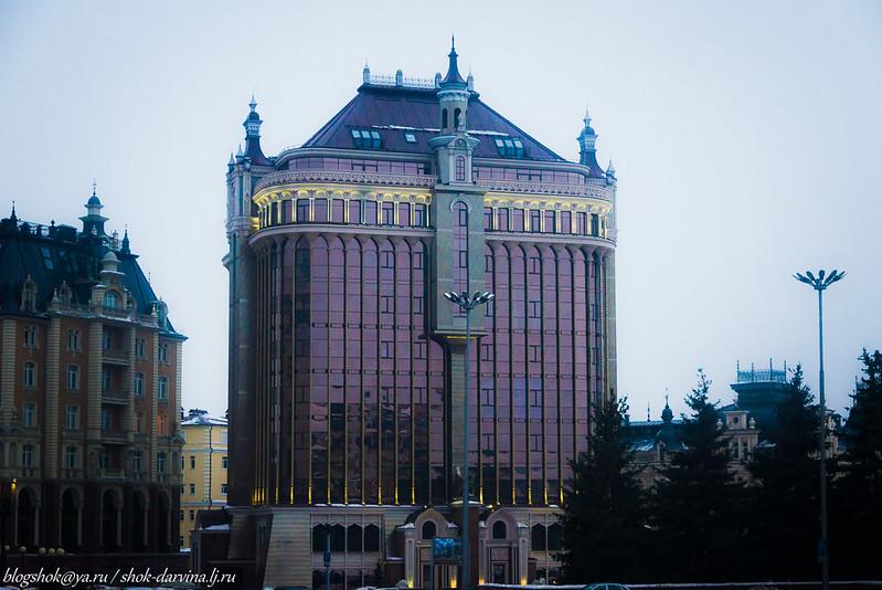 Казань-61