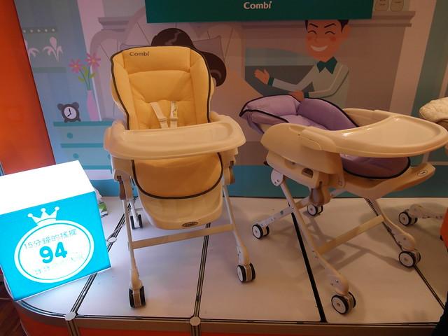 未來新款會推出的餐搖椅座墊新色@Combi御捷輪III手推車2014新品上市體驗會