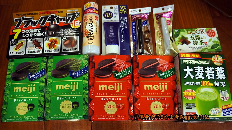 日本東京自由行藥妝電器用品必買推薦09