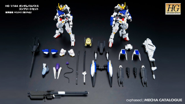 HG IBO Gundam Barbatos Complete Set - Detailed Contents