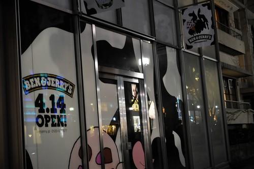 プレミアムアイスクリーム BEN&JERRY'S ベンアンドジェリーズ