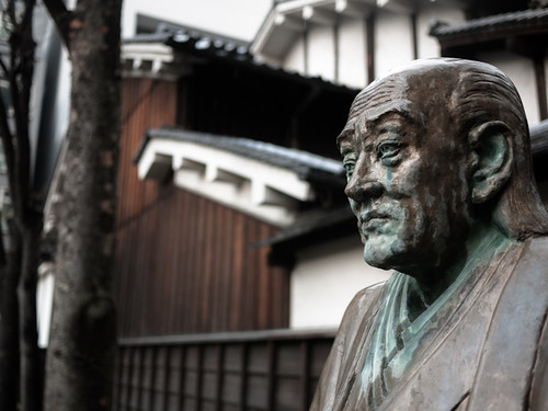 Ogata Koan, founder of Tekijuku by hyossie