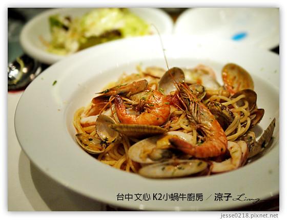 台中 文心 K2小蝸牛廚房 4