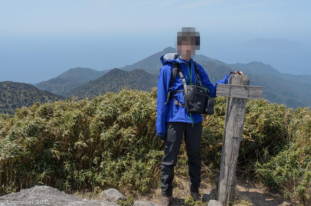 永田岳山頂にて