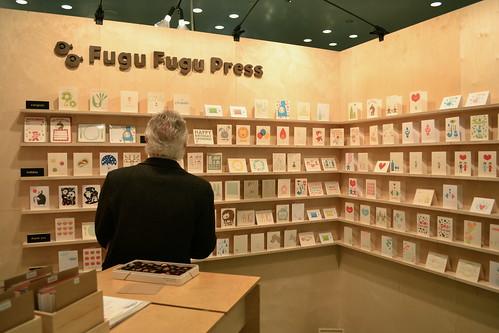 FUGU FUGU PRESS