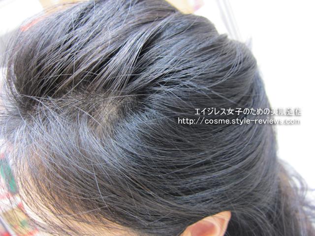 美魔女 笹川直子社長の髪接写