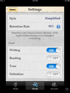Skritter iPhone app: Settings