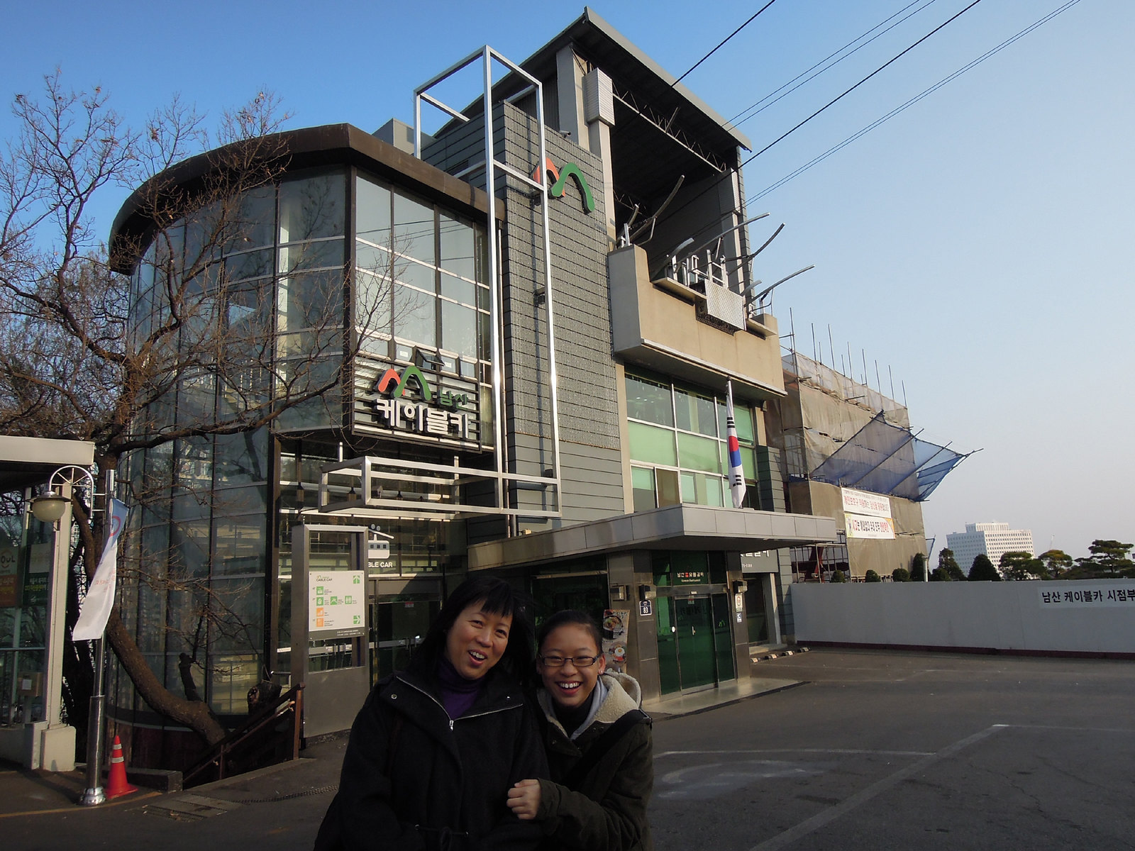 Namsan cable car - Yes This Is The Namsan Cable Car Station
