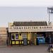 Volks Electric Railway - Aquarium Station by interbeat