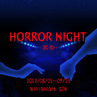 Horror Night 2012