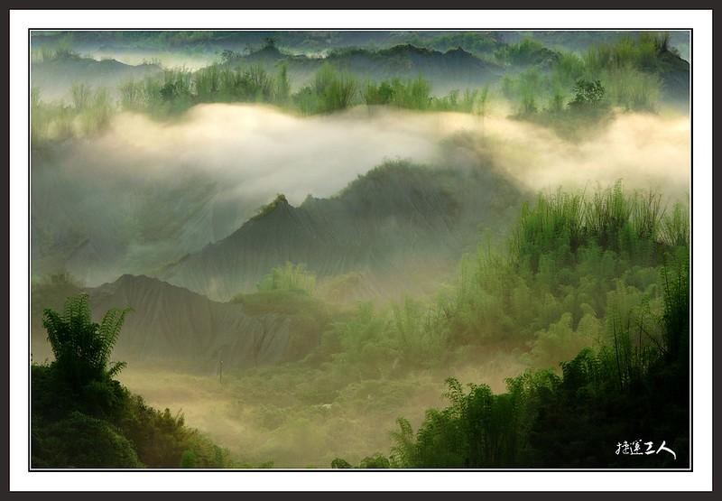 ++二寮濃霧(數位版)++