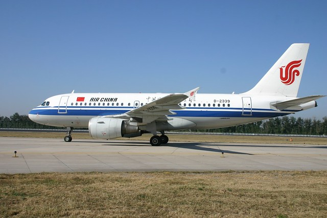 B-2339 Airbus A.319 Air China