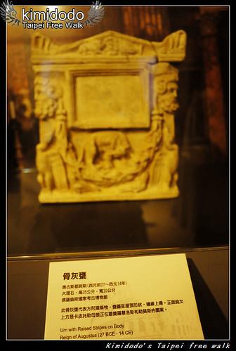 中正紀念堂羅馬帝國 (20)