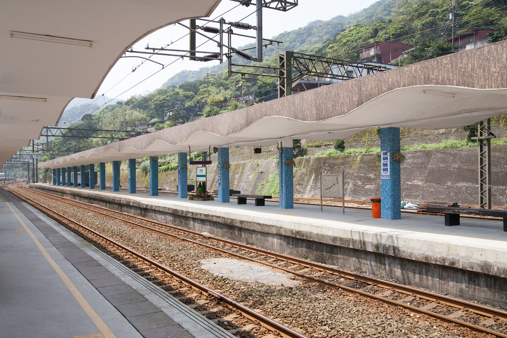 Houtong Station
