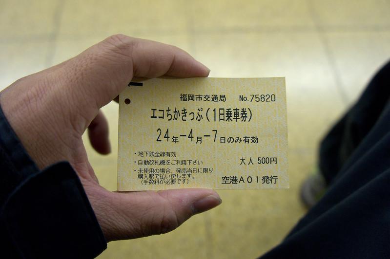 2012-kyushu-20