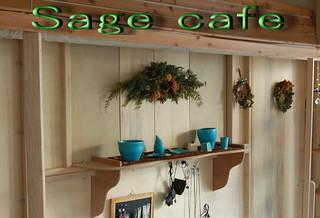 セージカフェ