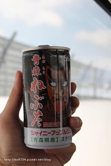 20120217_AomoriJapan_0031 f