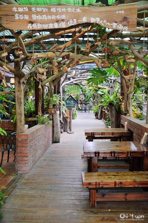 森林派對咖啡館07.jpg